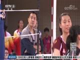 《体坛快讯》 20171120