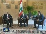 [视频]黎巴嫩总理哈里里返回黎巴嫩