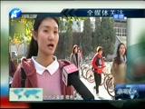 《新闻60分-河南》 20171122