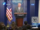 """[新闻60分-河南]美国宣布将朝鲜重新列入""""支恐国家""""名单"""