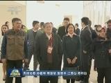 [视频]中国-东盟国家新闻部长会议达成合作倡议