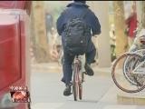 """[视频]【共享单车押金难退 该管管了】曾出台意见 要求押金""""即还即退"""""""