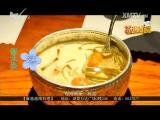 苗准美食 2017.11.23 - 厦门电视台 00:14:23