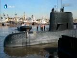 """[海峡午报]阿根廷军方:""""圣胡安""""号潜艇失联当天 附近海域有爆炸发生"""