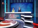 《贵州新闻联播》 20171125