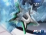 [NHL]常规赛:卡尔加里火焰VS达拉斯星 第三节