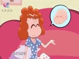 《科普中国之阿U学科学》 第3集 你在妈妈肚子里是什么样子的