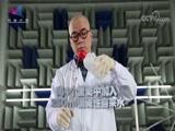 《科普中国之科学π》 第12集 干冰制酸