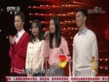 """[艺术人生]校园歌手:""""中国梦""""主题新创作歌曲的意义"""