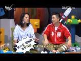 炫彩生活 2017.12.3 - 厦门电视台 00:06:23