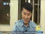 闽南吃透透·甜蜜之旅2 闽南通 2017.12.03 - 厦门卫视 00:24:56