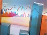 《市场分析室》 20171205