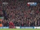 [欧冠]E组第6轮:利物浦VS莫斯科斯巴达克 下半场