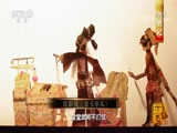 《中国影像方志》 第40集 四川阆中篇 00:39:54