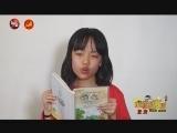 台海视频_XM专题策划_2085 孙瑶瑶 我们的民族小学 00:01:51