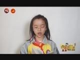 台海视频_XM专题策划_2084 林 涵 我们的民族小学 00:02:03