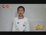 3057 陈涛 《地震中的父与子》 00:03:30