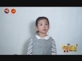 1069 李杨雪 《爸爸的手》 00:01:12