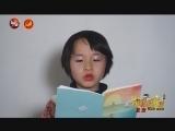2117 陈婉馨 《丑石》 00:02:26