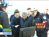 [河南新闻联播]郑州机动车限行:空气好了 市民乐了