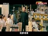 《行进中的中国光影》 主旋律篇 00:49:50