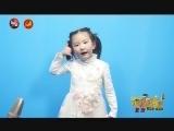 1133 吴采微 《小老鼠咪咪打电话》 00:02:02