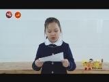 3094 余紫凌 《积极向上快乐学习》 00:03:48