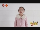 2098 杨维林 《古诗两首》 00:00:51