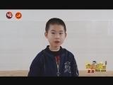 台海视频_XM专题策划_3028 陈佳诚 春望 00:00:38