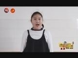 台海视频_XM专题策划_3002 王一帆 古诗两首 00:00:29