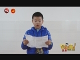 台海视频_XM专题策划_3010 张新 古诗两首 00:00:41