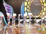 精彩回看:2018拉拉队比赛【小学组】第一场 01:30:59