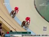 [自行车]科技助力中国自行车运动全面发展(新闻)