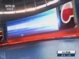 [NHL]常规赛:圣路易斯蓝调VS卡尔加里火焰 第一节
