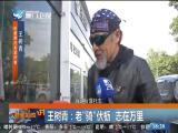 新闻斗阵讲 2017.12.22 - 厦门卫视 00:24:22