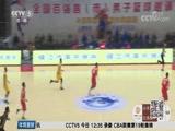 [篮球]全国百强县(市)男子篮球邀请赛落幕(晨报)