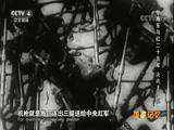 20171226 《徐海东与红二十五军》