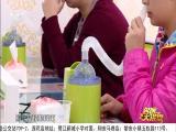 永生的眼睛 名医大讲堂 2017.12.26 - 厦门电视台 00:24:51
