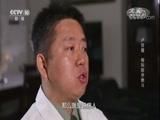 《大家》 20171228 卢世璧 骨科医学泰斗