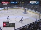 [NHL]常规赛:蒙特利尔加拿大人VS坦帕湾闪电 第二节