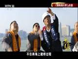 《行进中的中国光影》 纪录篇 00:49:47