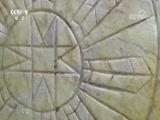 《如果国宝会说话》 第六集 凌家滩玉版玉龟:玉中谜藏 00:04:59