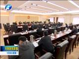 《河南新闻联播》 20180108