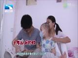 [大王小王]孩子患病时一家人坚强生活照顾孩子