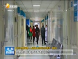 《陕西新闻联播》 20180111