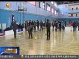 [甘肃新闻]新闻快报 20180114