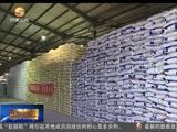 [甘肃新闻]省供销社:全力做好春耕备耕农资供应