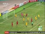 [国际足球]U23亚锦赛 越南爆冷战胜澳大利亚(晨报)