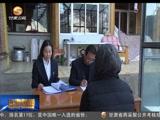 [甘肃新闻]魏风梅:铿锵玫瑰谱写忠诚之歌
