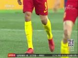 [国足]何超染红 中国U23不敌卡塔尔无缘八强(新闻)